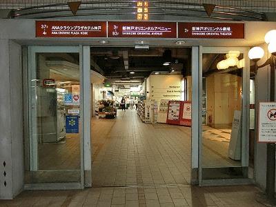 グルメシティ新神戸店(新神戸オリエンタルシティB3ダイエー)