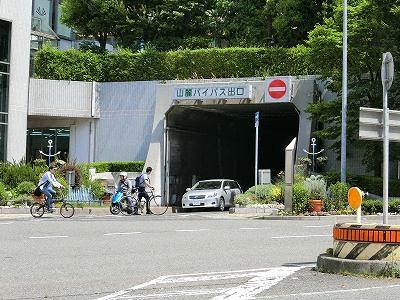 山麓バイパス三宮出口(新神戸オリエンタルシティ地下)