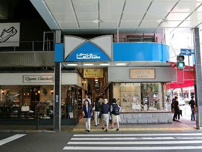 ピアザ神戸
