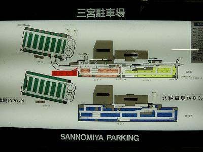 三宮駐車場案内図 北駐車場(右)と南駐車場(左)