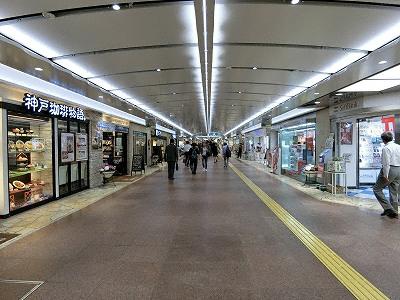 さんちか(三宮地下街)