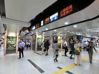 阪神神戸三宮駅