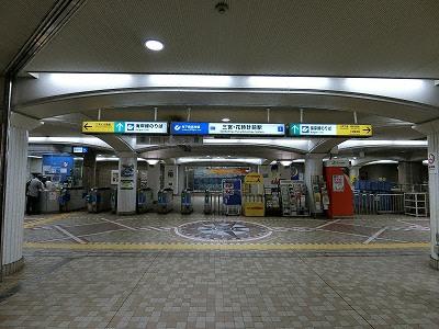 神戸地下鉄海岸線三宮・花時計前駅