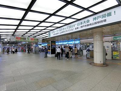 さんちか直結の神戸市営地下鉄西神山手線三宮駅