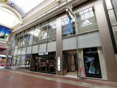 三宮ゼロゲート(神戸三宮センター街側)