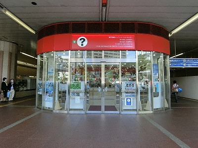 JR三ノ宮駅東口南側にある神戸市総合インフォメーションセンター