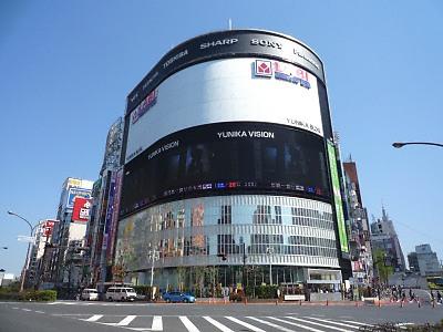 ラビ新宿東口館
