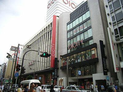 マルイシティ新宿