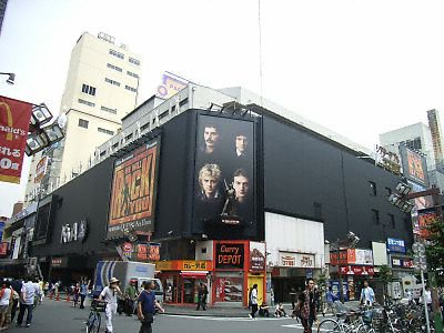 新宿コマ劇場